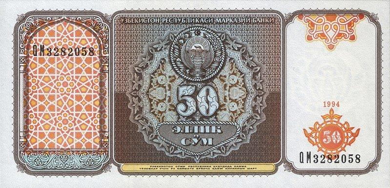 la moneta 50 sum