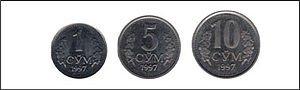La moneta in Uzbekistan