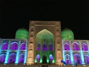 monumenti bukhara mr arab