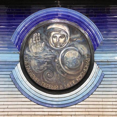 Metro di tashkent