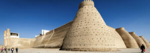 Ark Bukhara Uzbekistan