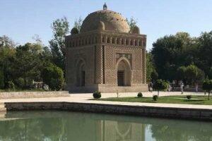 Samani Mausoleo Bukhara Uzbekistan